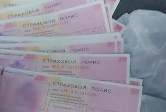 С 1 марта штрафы за отсутствие полиса ОСАГО выпишут в автоматическом режиме